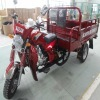 JS 150ZH A row of half SUPPER HEXIE Gasoline Tricycle