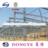 BV Certification Long Span Structural Steel for Warehouse/building/shed