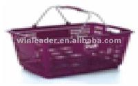 30Liter plastic shopping basket