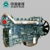 Direct selling Euro III CNHTC Sinotruk diesel howo engine