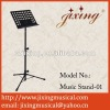 professional musical instrument accessories music stand-01