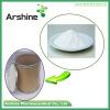 Hot pharmaceutical raw material Ciprofloxacin Hcl BP/USP