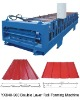 double sheet forming machine,double ply forming machine,double deck roll forming machine