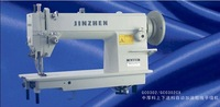 Moderate thick garments synchronous feeding material automatic lubrication thick line sewing machine GC0302