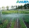Water Sprayer for Farm Irrigation