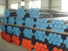 Tensile strength galvanized steel pipe