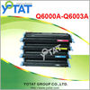 Laser toner cartridge for HP Q6000A Q6001A Q6003A Q6002A