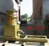 animal feed newly designed pellet mill for selling