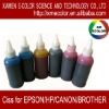 universal dye printer ink for hp epson canon brother