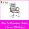 CT-505 leisure design office chair no wheels