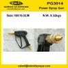 PG3014 Watering sprayer gun