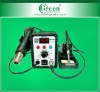 ATTEN AT-8586 Soldering Station Hot Air Gun Solder Iron