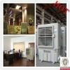 low power consumption desert air cooler