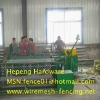 Chain Link Fence Machine Manufacturing(ISO 9001:2000)