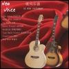 HOT* holllow body 40''acoustic guitar*jazz guitar