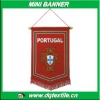 2014 FIFA Portugal mini banner flag