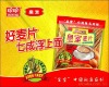 temporary fence designs