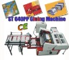 Automatic grey board glue machine(4)