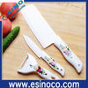 Handmade coloured ceramic kitchen knife