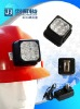 KL2.5LM(A) cordless miners lamp