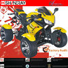 2012 New Shineray EEC homologated star ATV (XY350ST-2)