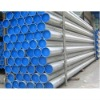galvanized welded steel tubes/pipes China
