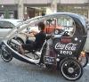 electric taxi riskshaw