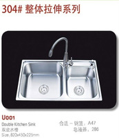 SUS#304 vegetable kitchen sinks