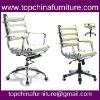 Modern executive office chair KQA015