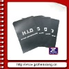 HID products user manual