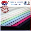2013New design bamboo micro fiber for shirt