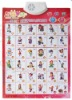 Education voice chart audio grapheme Kids talking Wall charts/Can be customized language countries
