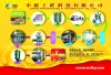 Edible oil pretreatment, pressing/extraction and refining complete set of processing line