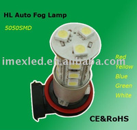 LED auto fog lamp H11