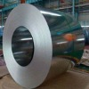 Aluminum Alloy Coil for Building Material
