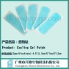 Special technology for anti-fever hydrogel patch