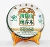 Nannuo pure arbor puer yunnan green pu-erh tea