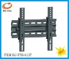 "23""-37"" Ultra-Slim LCD TV Wall Mount Bracket"
