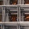steel bar welded wire mesh