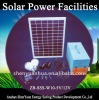 Solar Generation for Lighting and Charging Cell Phone