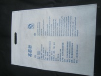 nonwoven bag for wheat flour