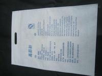 nonwoven bag for wheat flour