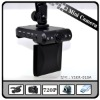 Circulation Recording 720P Lens 120 Degree Wide-angle IR Vehicle Camera