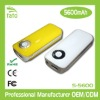 5600mAH rechargeable battery