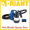 Hot Model--Electric Spray Gun 600W