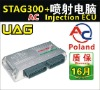 (Poland)(cng/lpg inject system) 4 cylinder,STAG300,CNG/LPG Injection ECU