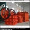 China jaw breaker price