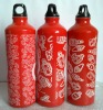 aluminium sports bottle with logo printing