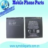 mobile phone battery for nokia bl 6f 6FBest quality and High capacity