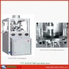 PTP R&D type Automatic high speed tablet press machine